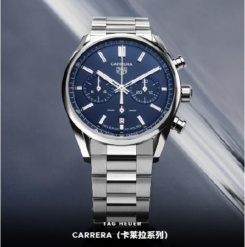 泰格豪雅手表清洗表带的方法(图)-北京泰格豪雅维修中心