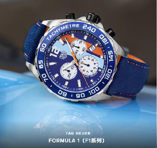 泰格豪雅手表日常需要注意哪些?(图)-北京泰格豪雅维修中心