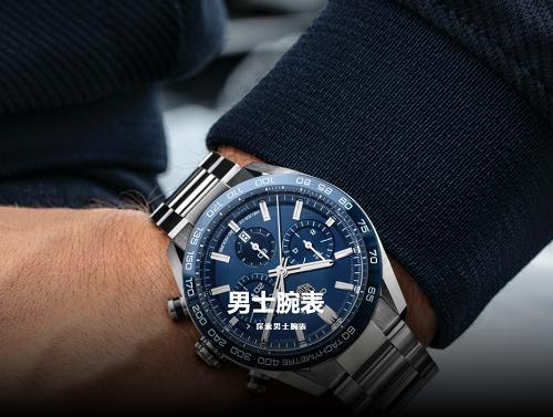 泰格豪雅手表表镜材质种类介绍(图)-泰格豪雅维修中心