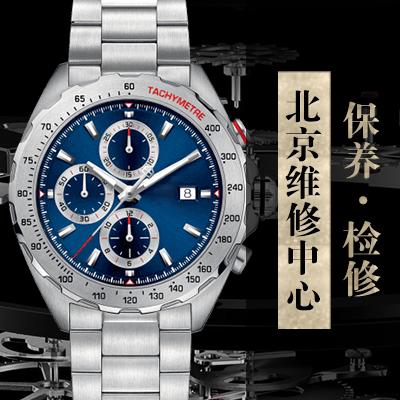 泰格豪雅手表偷停的原因(图)